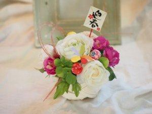 画像1: 迎春アレンジ・W